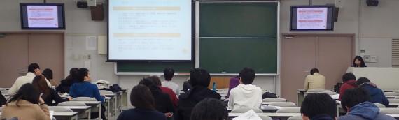 東京大学駒場キャンパスにて講義を実施